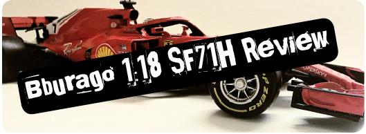 Review: Kimi Raikkonen Ferrari SF71H,Bburago