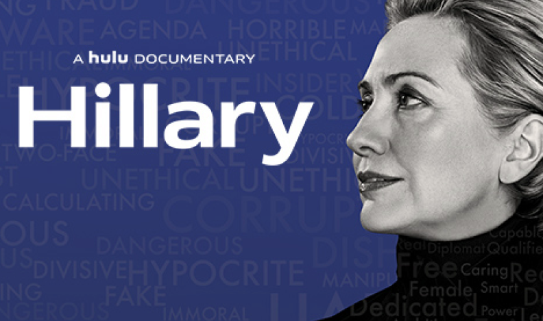 Hillary – Review